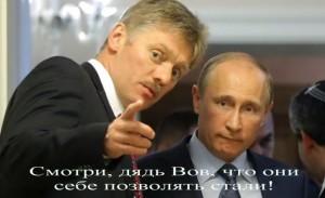 Putin_i_Peskov