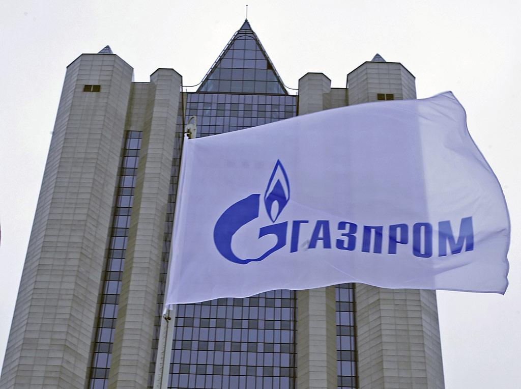 """Зарплата у 17 членов правления """"Газпрома"""" за 1 квартал 2016 года - 1,2 миллиарда рублей"""
