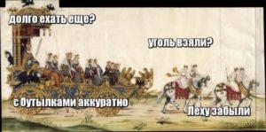 maevka