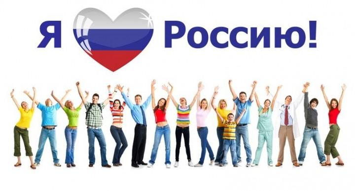 """В США проходит акция """"Я люблю Россию!"""""""