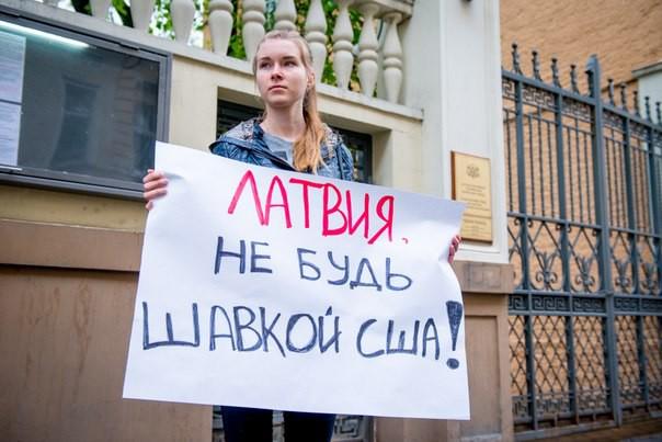 Латвия! Не будь шавкой США!