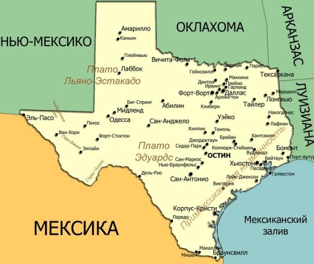 Техас хочет отделиться от США