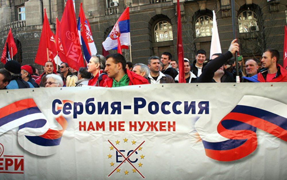 Сербия отказалась вводить санкции против России