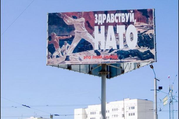Внезапные учения России мешают НАТО