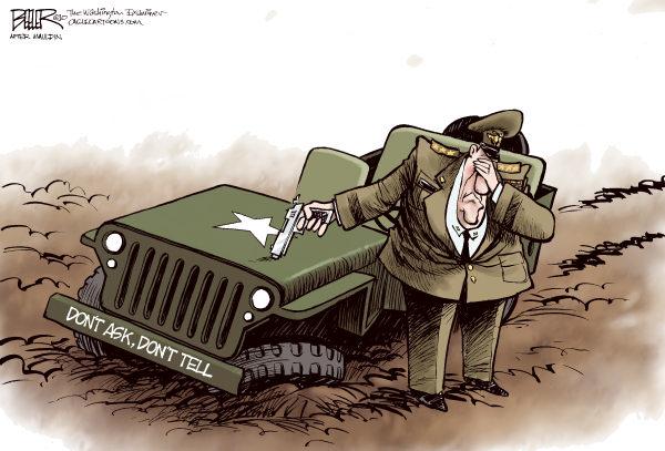 Армия США подделала свои счета на триллионы долларов