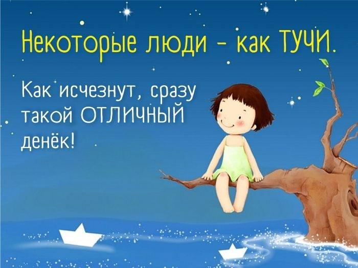 a_ludi_kak_tuchi