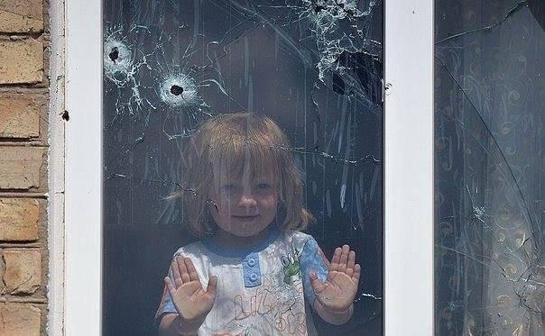 Донбасс. Дети войны