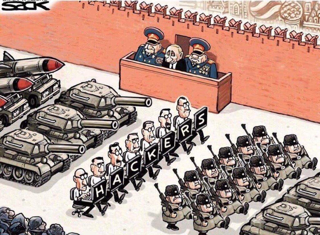 Как видит парад Обама
