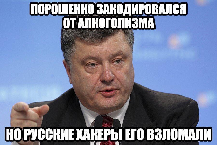 Аааааа, Путин, астанавись!