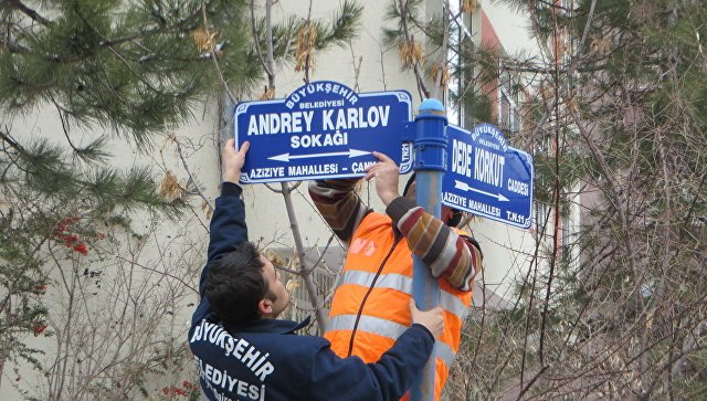Улица имени Андрея Карлова