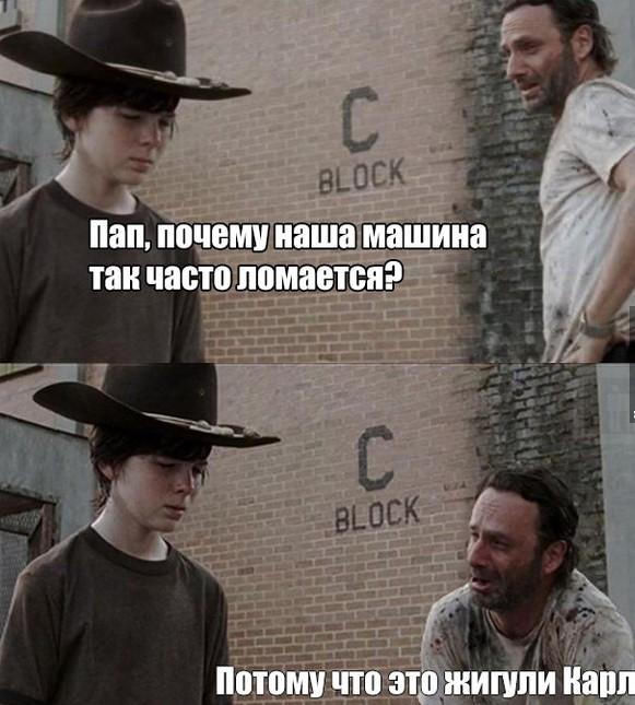 """Откуда взялся мем """"Карл""""?"""