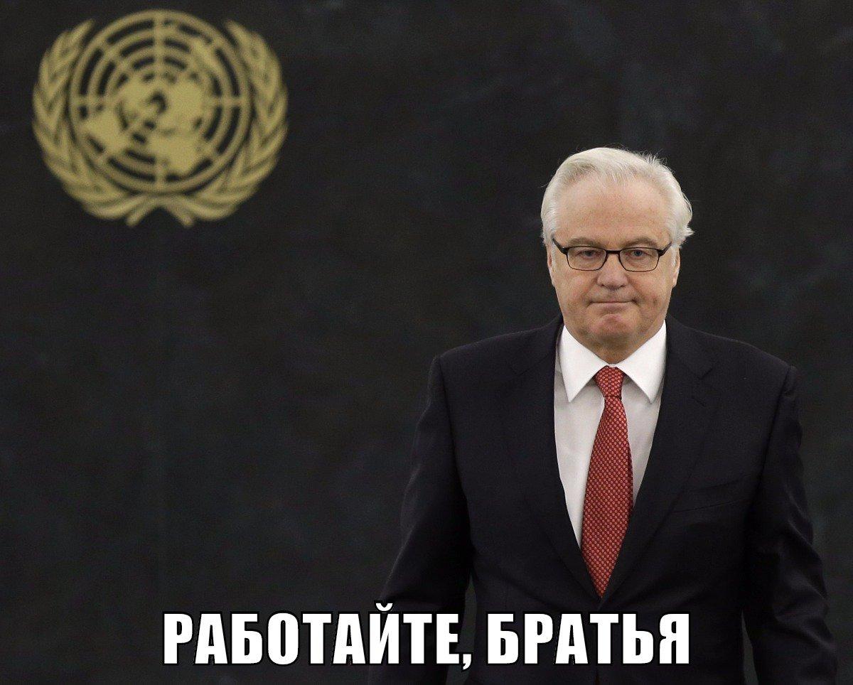 Умер Виталий Чуркин