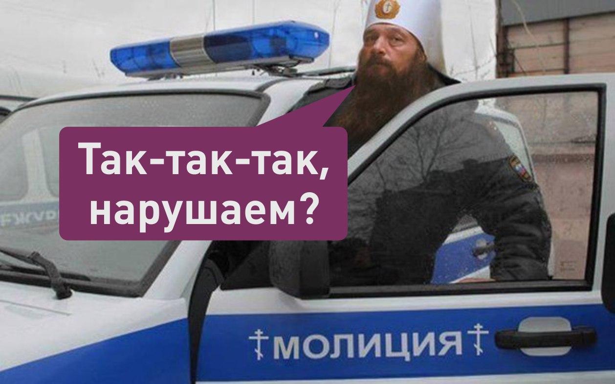75% граждан России не соблюдает пост