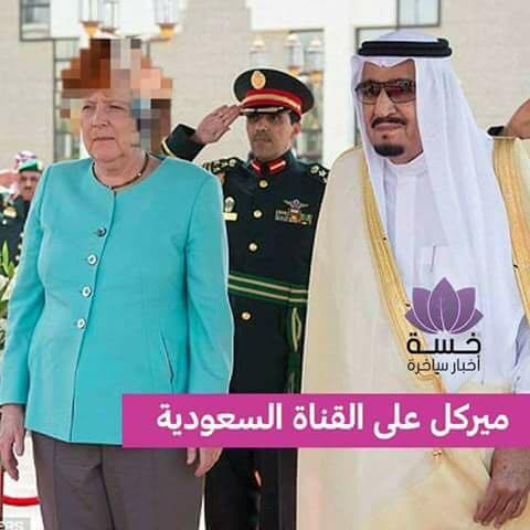 Меркель на саудовском ТВ