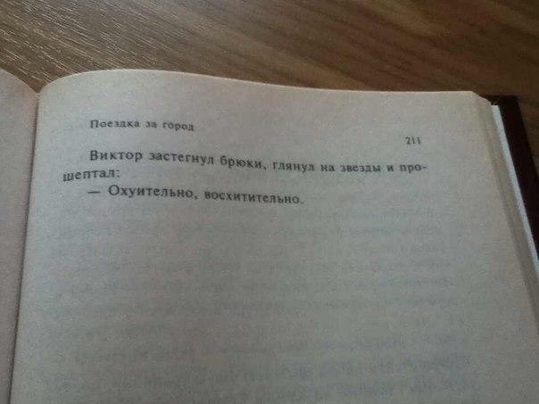 Интересная, похоже, книга