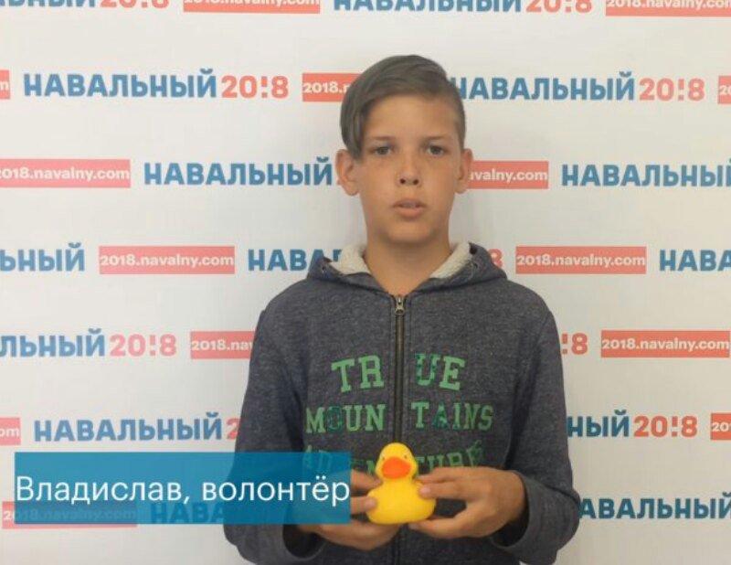 Типичный волонтёр Навального, человек с большим жизненным опытом