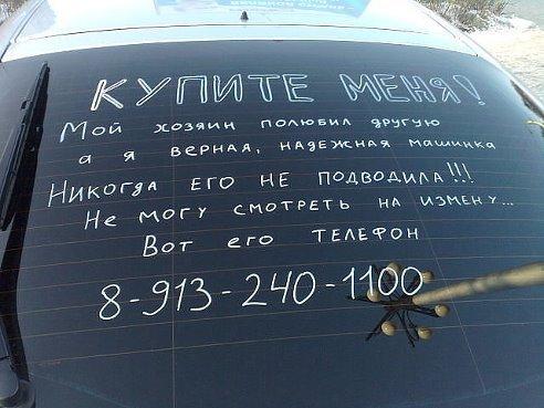 Отличное объявление о продаже авто